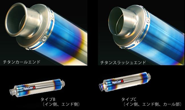 【MotoGear】PRISM 全段排氣管 - 「Webike-摩托百貨」