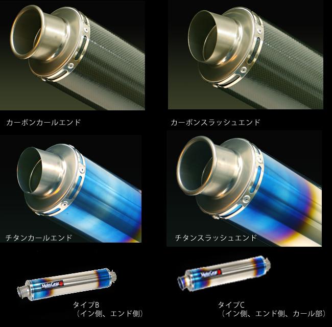 【MotoGear】手工彎管全段排氣管 - 「Webike-摩托百貨」