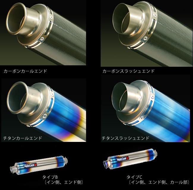【MotoGear】XJR400R 標準型 手工彎管全段排氣管 - 「Webike-摩托百貨」