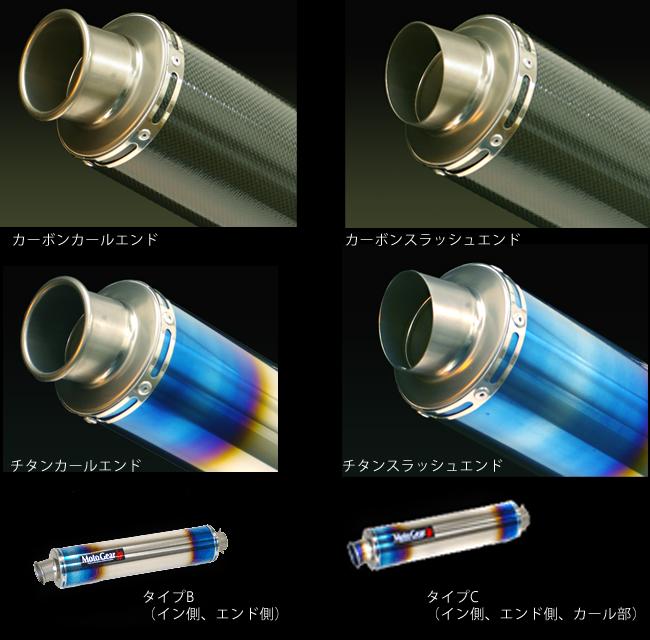 【MotoGear】XJR400R PRISM 排氣管尾段 - 「Webike-摩托百貨」