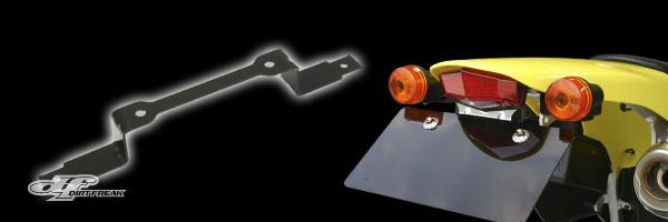 【DRC】MOTOLED 原廠方向燈支架 - 「Webike-摩托百貨」