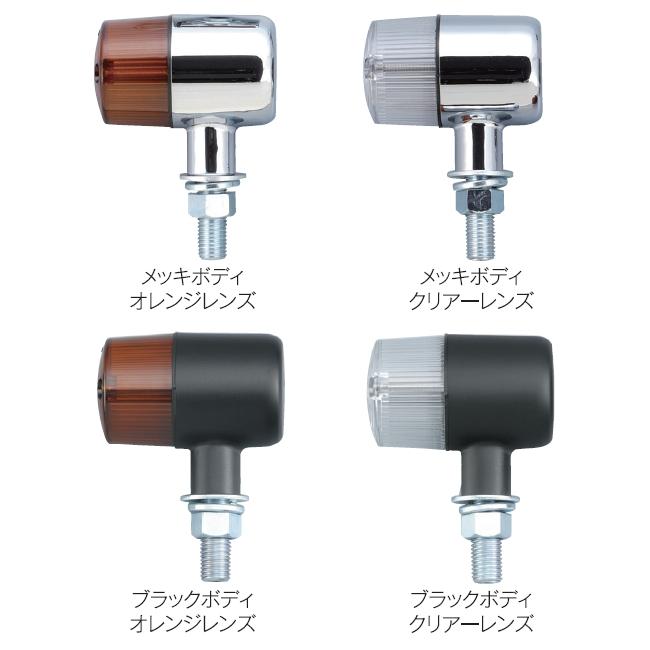【POSH】Classical 方向燈 - 「Webike-摩托百貨」