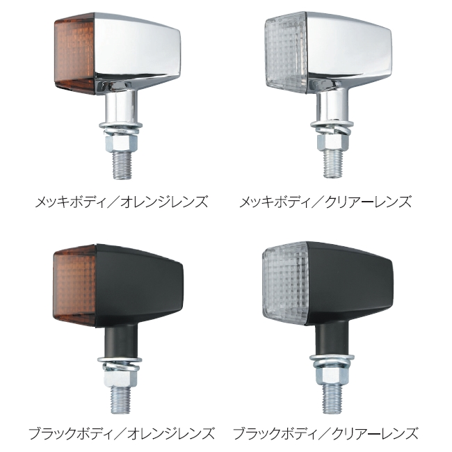 【POSH】經典銳利型方向燈 - 「Webike-摩托百貨」