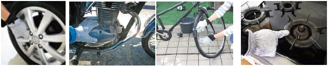 【N PROJECT】技師維修手套 兩手用 - 「Webike-摩托百貨」