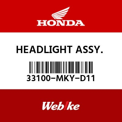 ヘツドライトASSY. 33100-MKY-D11