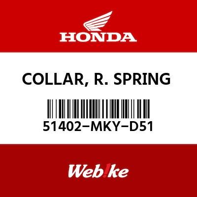 カラーCOMP.,R.スプリンク 51402-MKY-D51