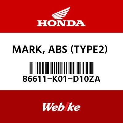 マーク,ABS *TYPE2* 86611-K01-D10ZA