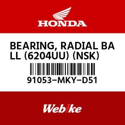 ベアリング,ボールラジアル 91053-MKY-D51