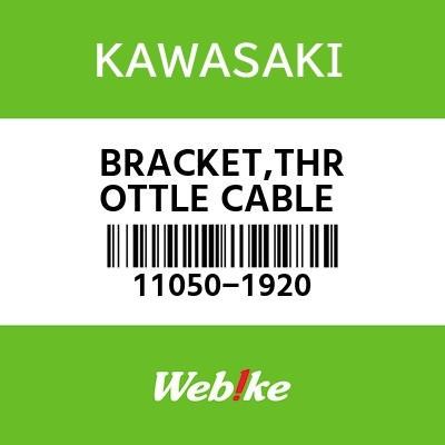 BRACKET,THROTTLE CABLE 11050-1920