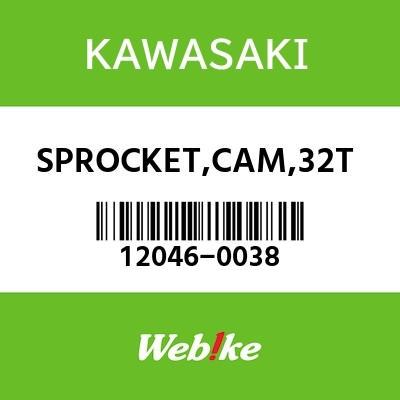 SPROCKET,CAM,32T 12046-0038