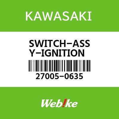 スイツチアツシ(イグニシヨン) 27005-0635