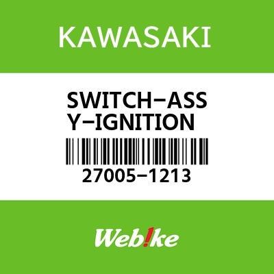 スイツチアツシ(イグニシヨン) 27005-1213