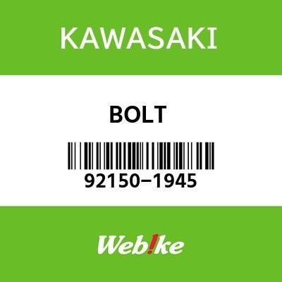 BOLT 92150-1945