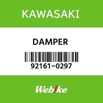 DAMPER 92161-0297