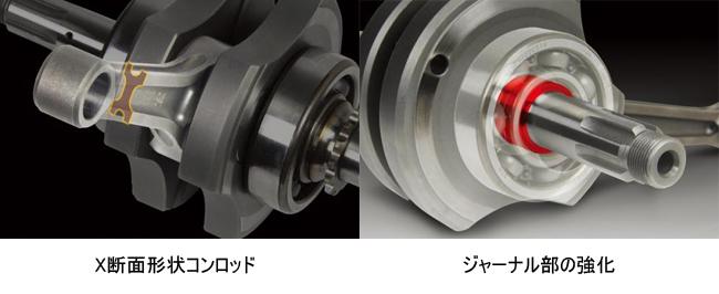 【SP武川】強化曲軸總成(G型式) - 「Webike-摩托百貨」