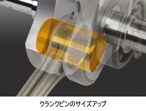 【SP武川】強化曲軸總成(L型式) - 「Webike-摩托百貨」