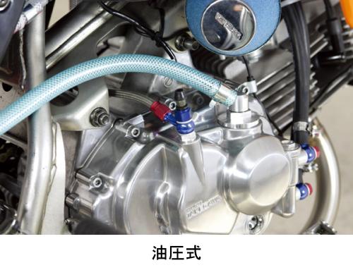 【SP武川】油壓手動離合器外蓋套件 - 「Webike-摩托百貨」