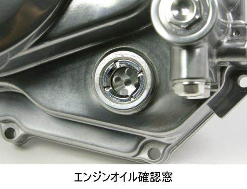 【SP武川】特殊離合器外蓋組 - 「Webike-摩托百貨」