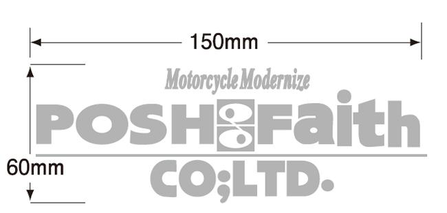 【POSH】Posh face純文字貼紙 - 「Webike-摩托百貨」