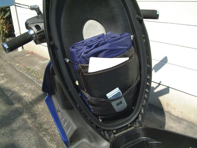【POSH】座墊下方置物網 - 「Webike-摩托百貨」