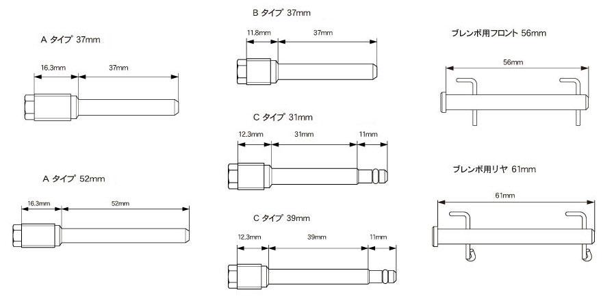 【DRC】替換型不鏽鋼煞車叉銷 - 「Webike-摩托百貨」