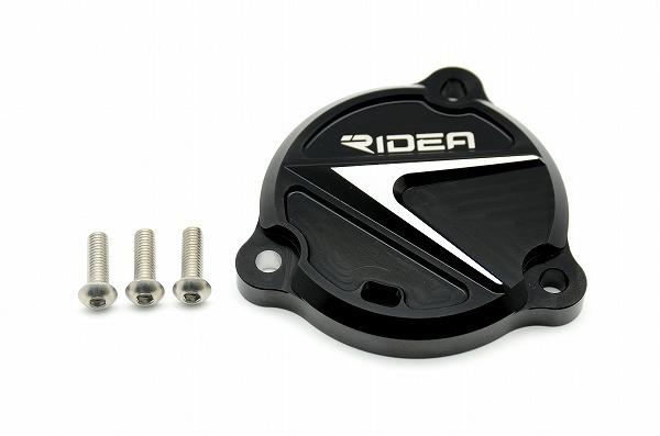 【SSK】RIDEA 前齒盤蓋 - 「Webike-摩托百貨」
