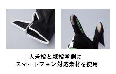 【KAWASAKI】Armed網格手套XIV - 「Webike-摩托百貨」