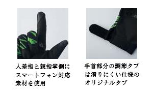 【KAWASAKI】Graphic網格手套 - 「Webike-摩托百貨」