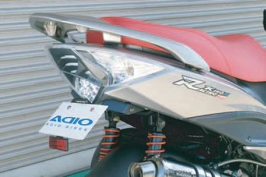 【ADIO】RACINGKING 180Fi用 無土除套件 - 「Webike-摩托百貨」