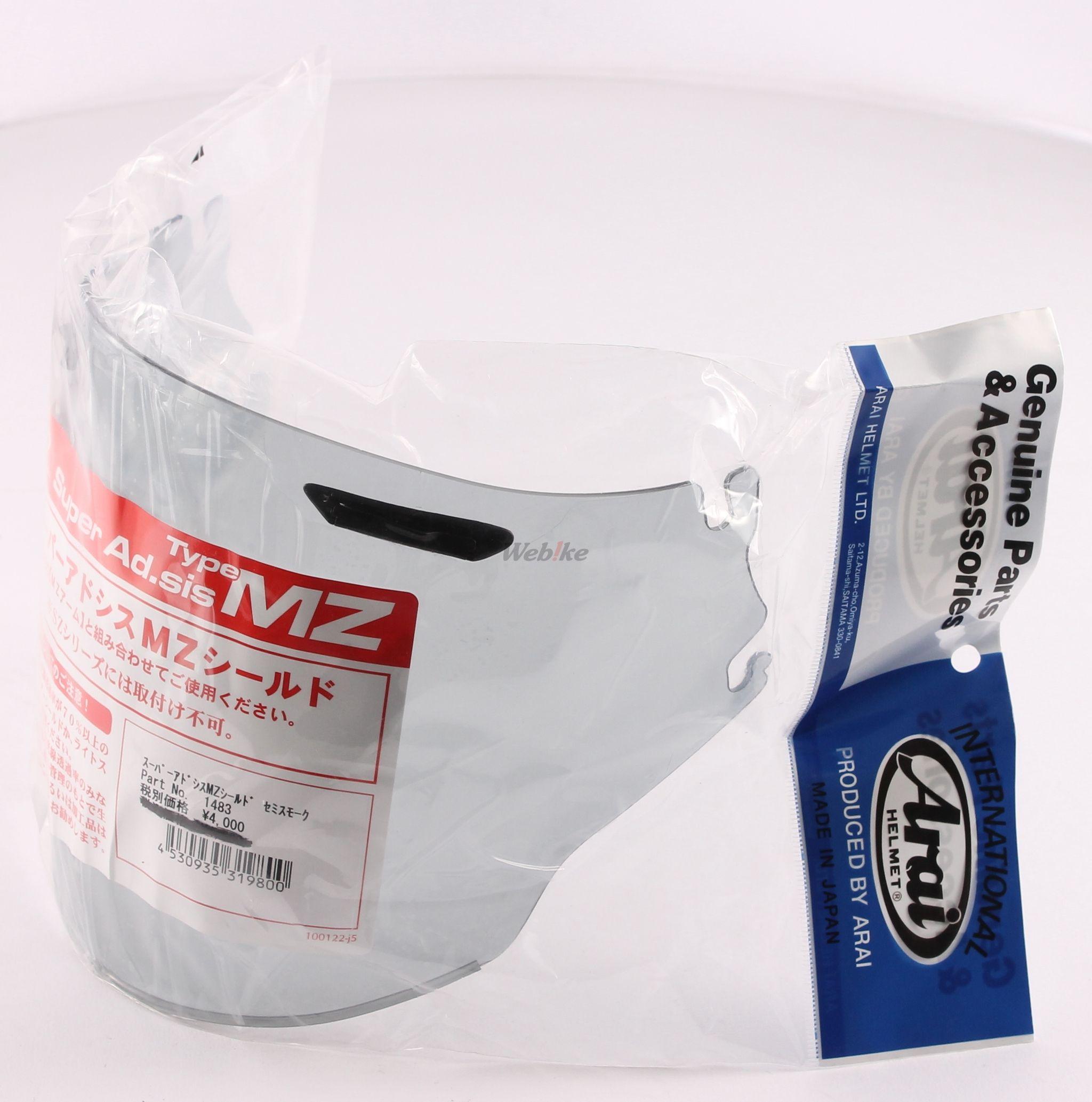 【Arai】Super adsis MZ安全帽鏡片 - 「Webike-摩托百貨」
