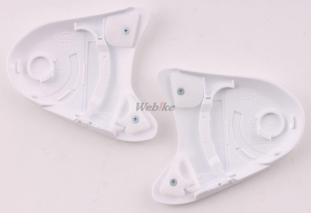 【Arai】Super adsis MZ 安全帽鏡片固定蓋 - 「Webike-摩托百貨」