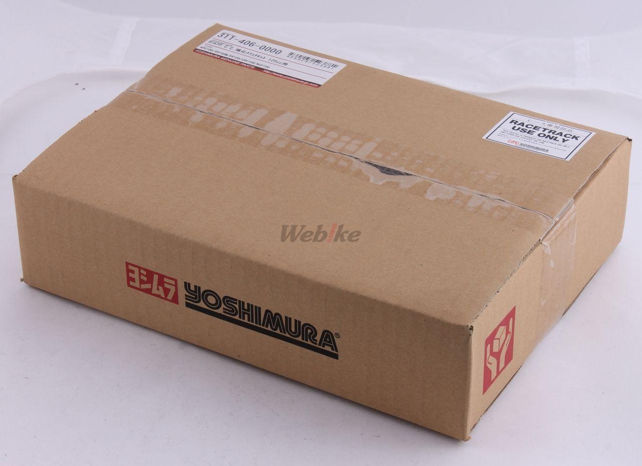 【YOSHIMURA】YOSHIMURA F.C.C. 強化離合器套件 - 「Webike-摩托百貨」