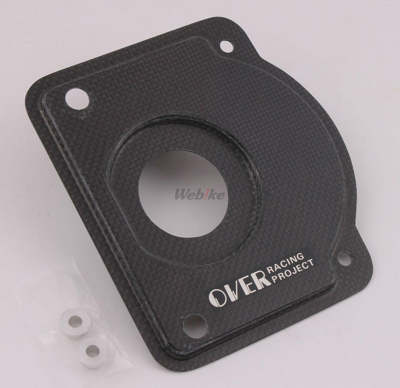 【OVER】FULL POWER碳纖維進氣套件 - 「Webike-摩托百貨」
