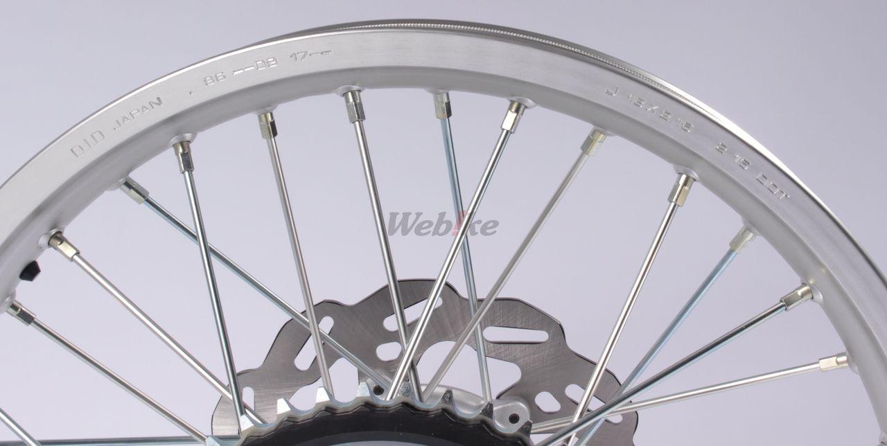 【YAMAHA】後輪框 ASSY (WR250R) - 「Webike-摩托百貨」
