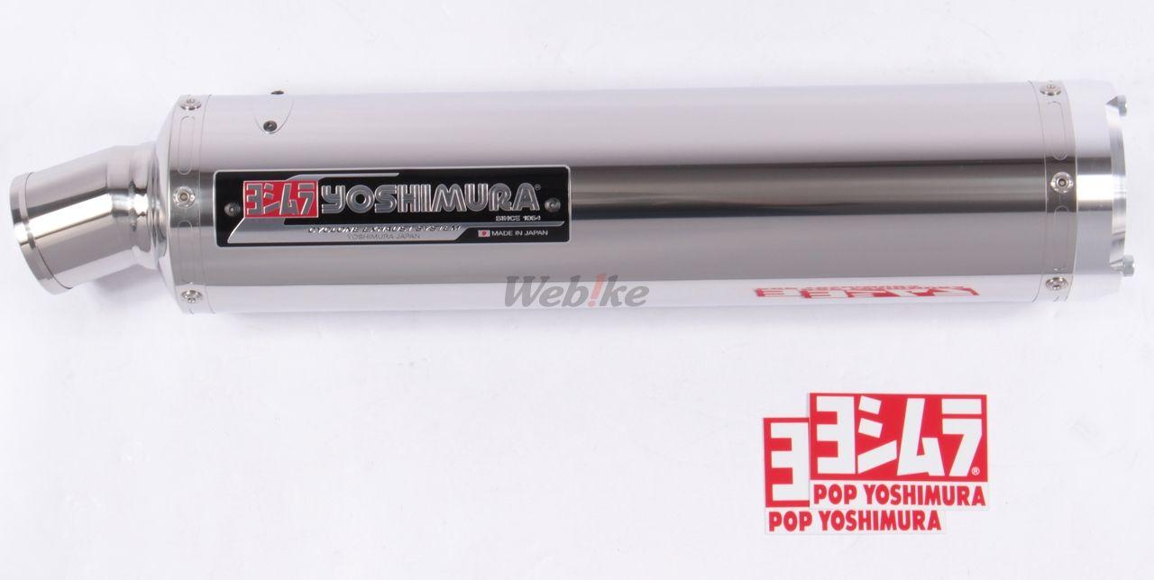 【YOSHIMURA】CYCLONE 排氣管尾段 - 「Webike-摩托百貨」