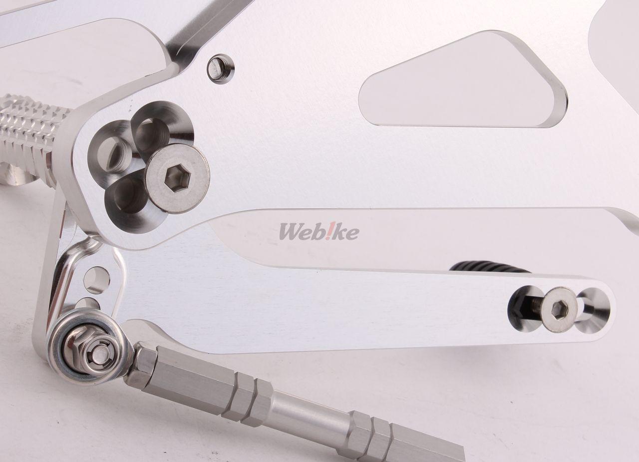 【OVER】4段可調式腳踏後移套件 - 「Webike-摩托百貨」