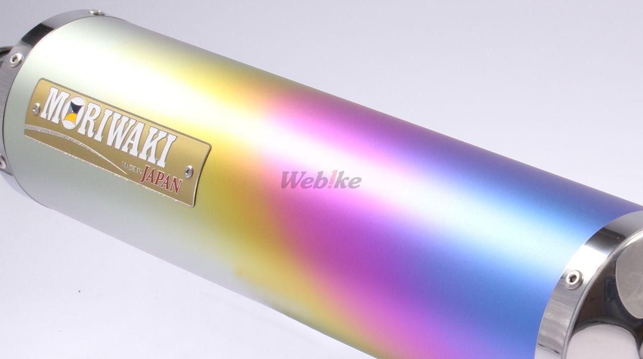 【MORIWAKI】ZERO SS ANO S/O 排氣管尾段 - 「Webike-摩托百貨」