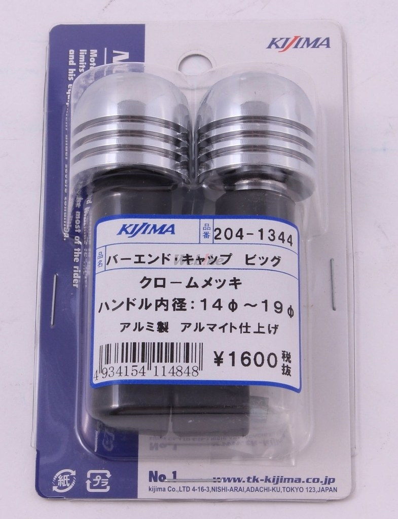 【KIJIMA】鋁合金把手端子(電鍍) - 「Webike-摩托百貨」
