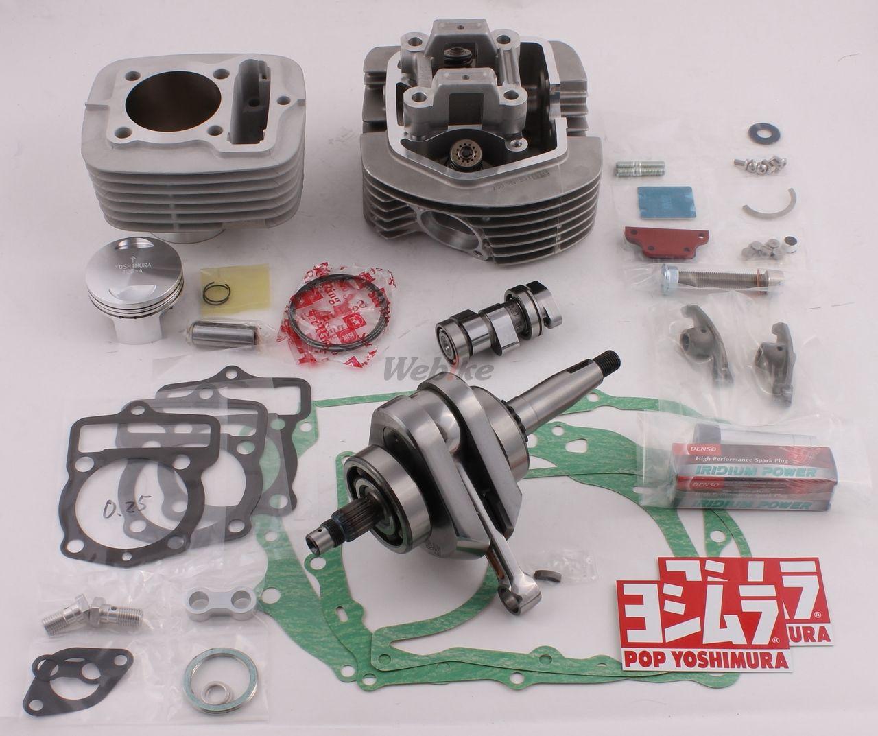 【YOSHIMURA】YOSHIMURA Head 125cc Type-R 改裝套件 - 「Webike-摩托百貨」