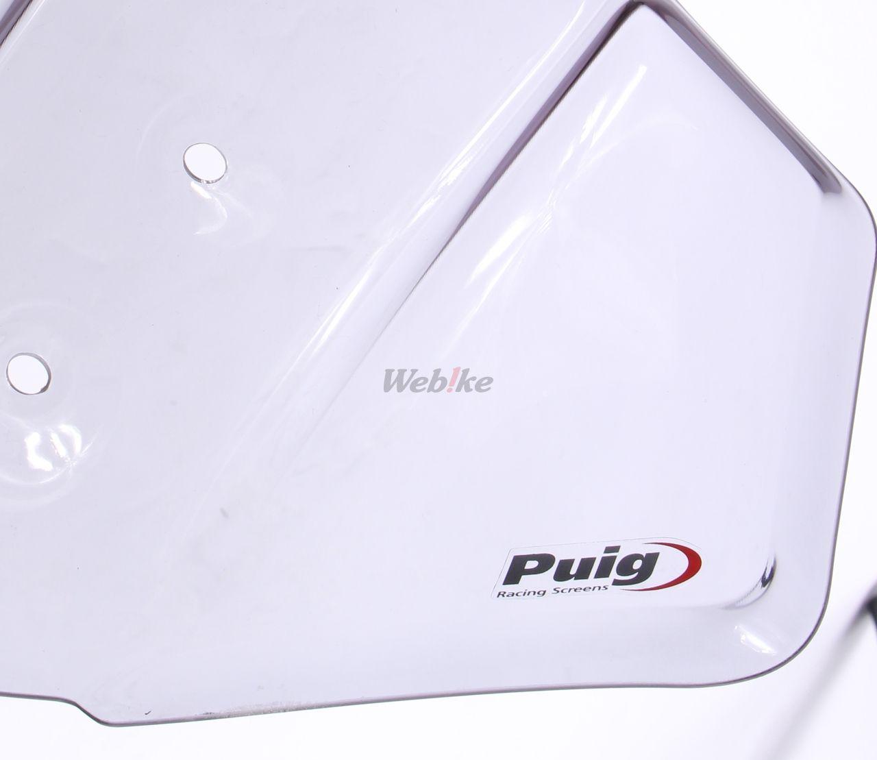 【Puig】旅行用風鏡 附小風鏡 - 「Webike-摩托百貨」