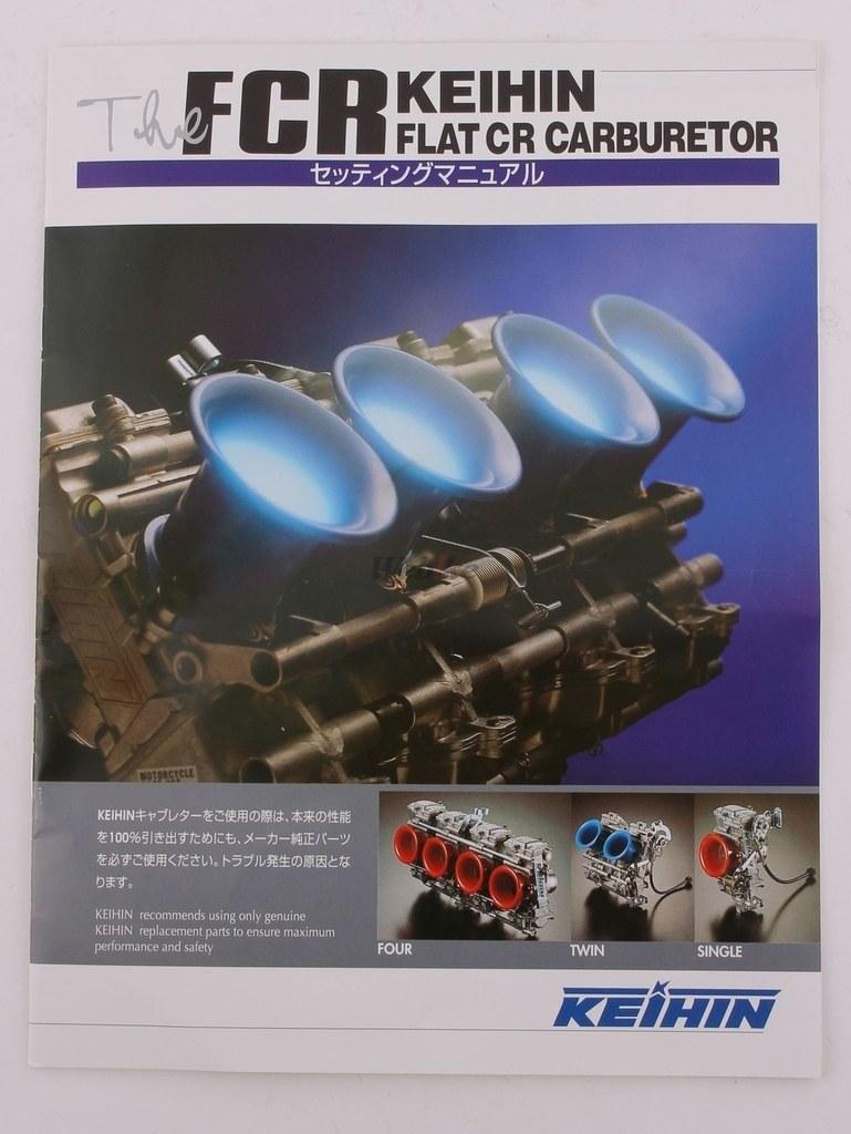 【YOSHIMURA】FCR-MJN28化油器 - 「Webike-摩托百貨」