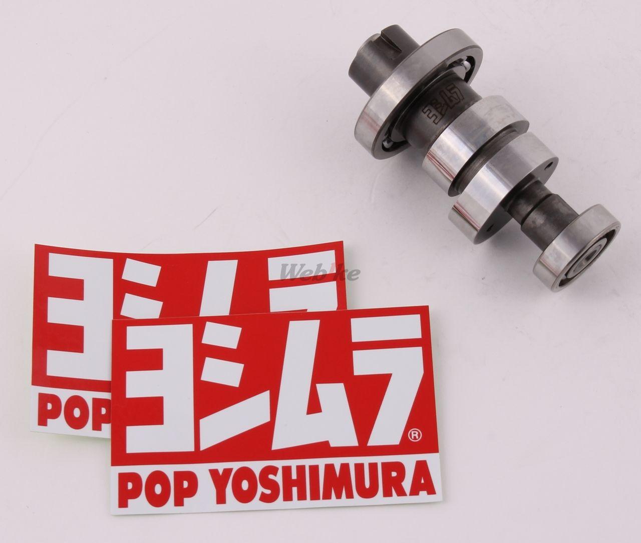 【YOSHIMURA】凸輪軸 【ST-1M】 - 「Webike-摩托百貨」