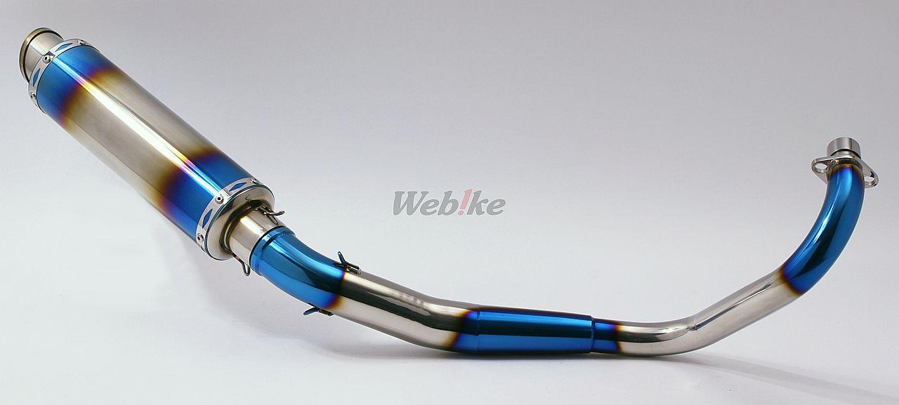 【MINIMOTO】MONKEY POWER UP 全段排氣管 - 「Webike-摩托百貨」