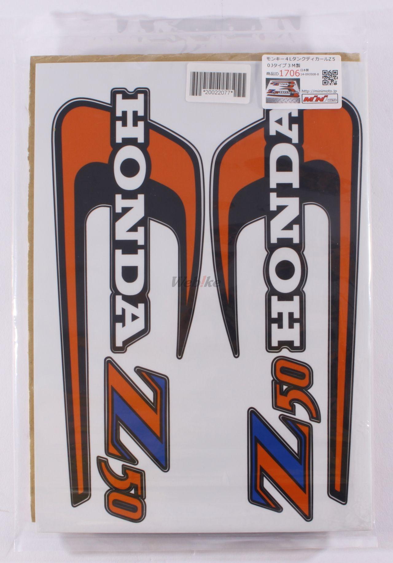 【MINIMOTO】Monkey4L油箱貼紙Z50J Type 3M製 - 「Webike-摩托百貨」