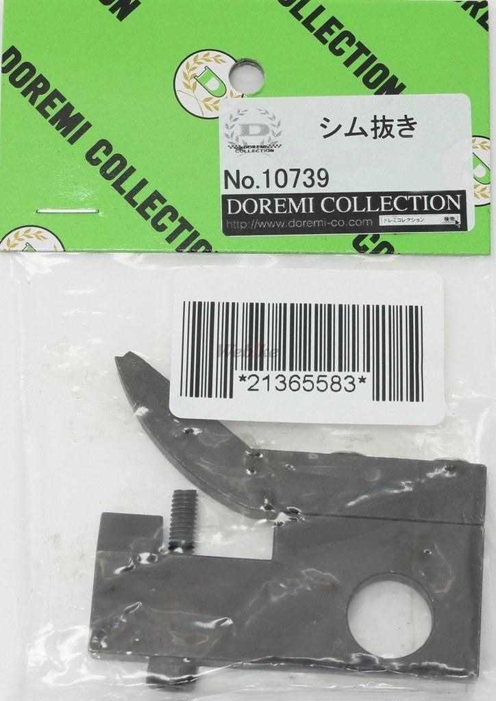 【DOREMI COLLECTION】氣門頂桿架 - 「Webike-摩托百貨」