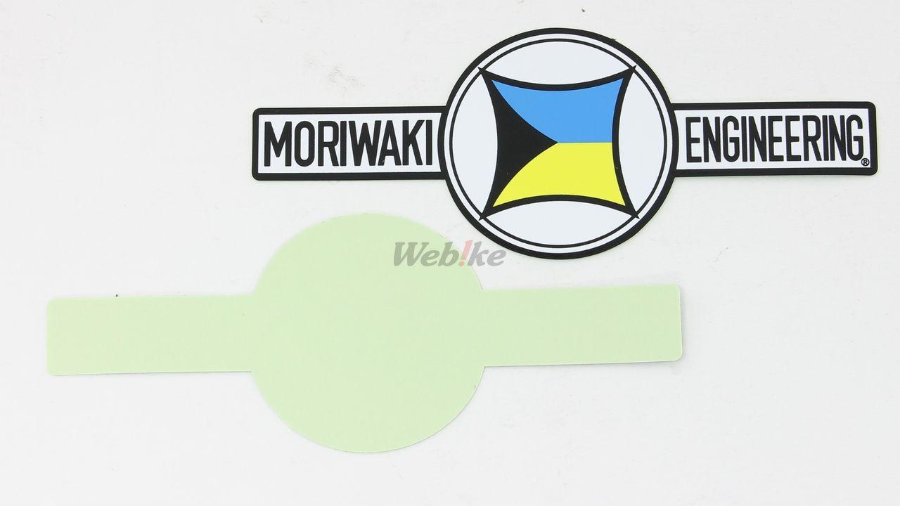 【MORIWAKI】商標貼紙 - 「Webike-摩托百貨」
