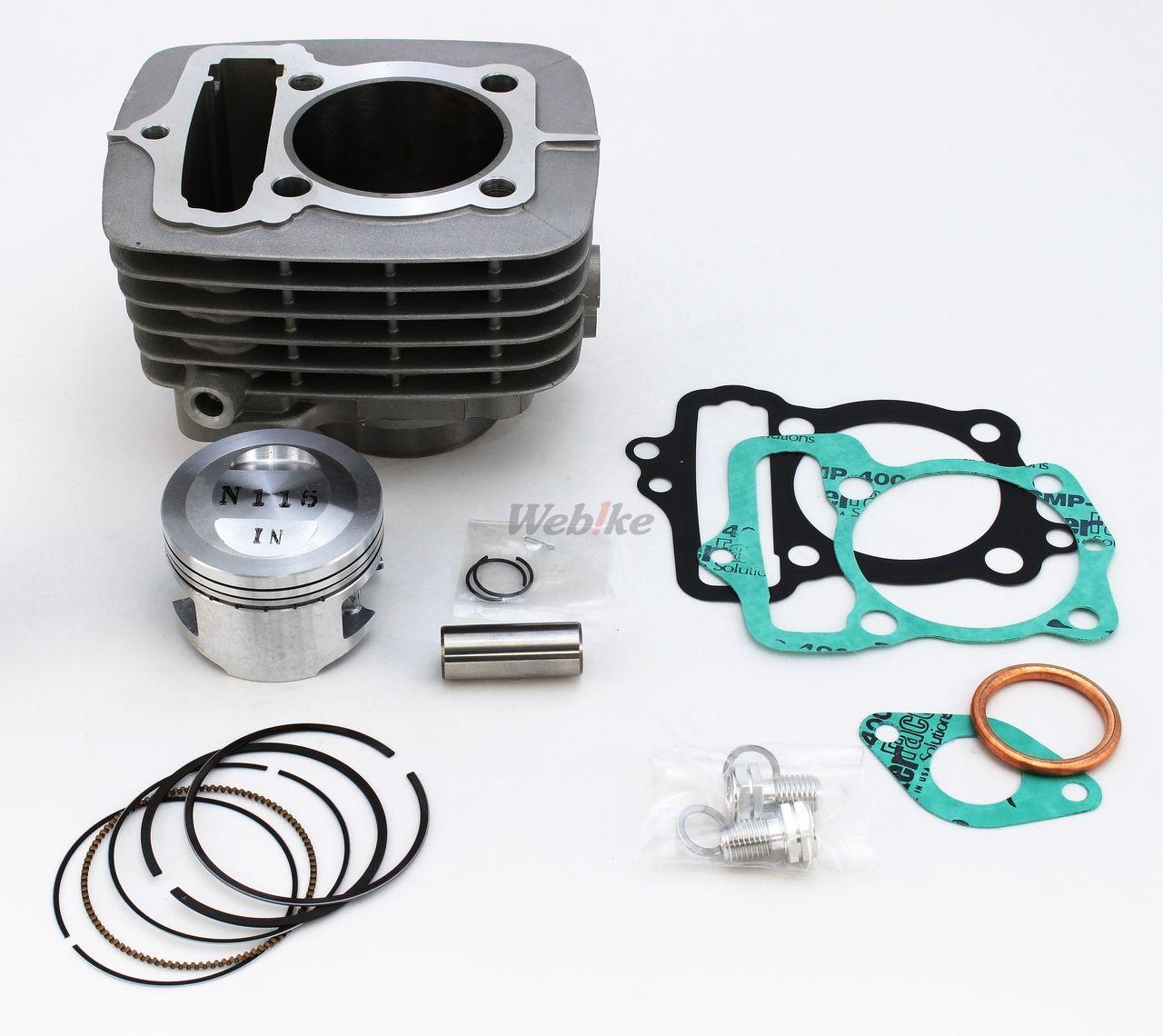 【SHIFT UP】100cc→115cc加大缸徑套件 - 「Webike-摩托百貨」