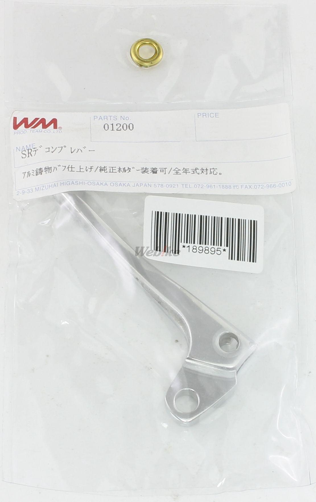 【WM】減壓閥拉桿 - 「Webike-摩托百貨」