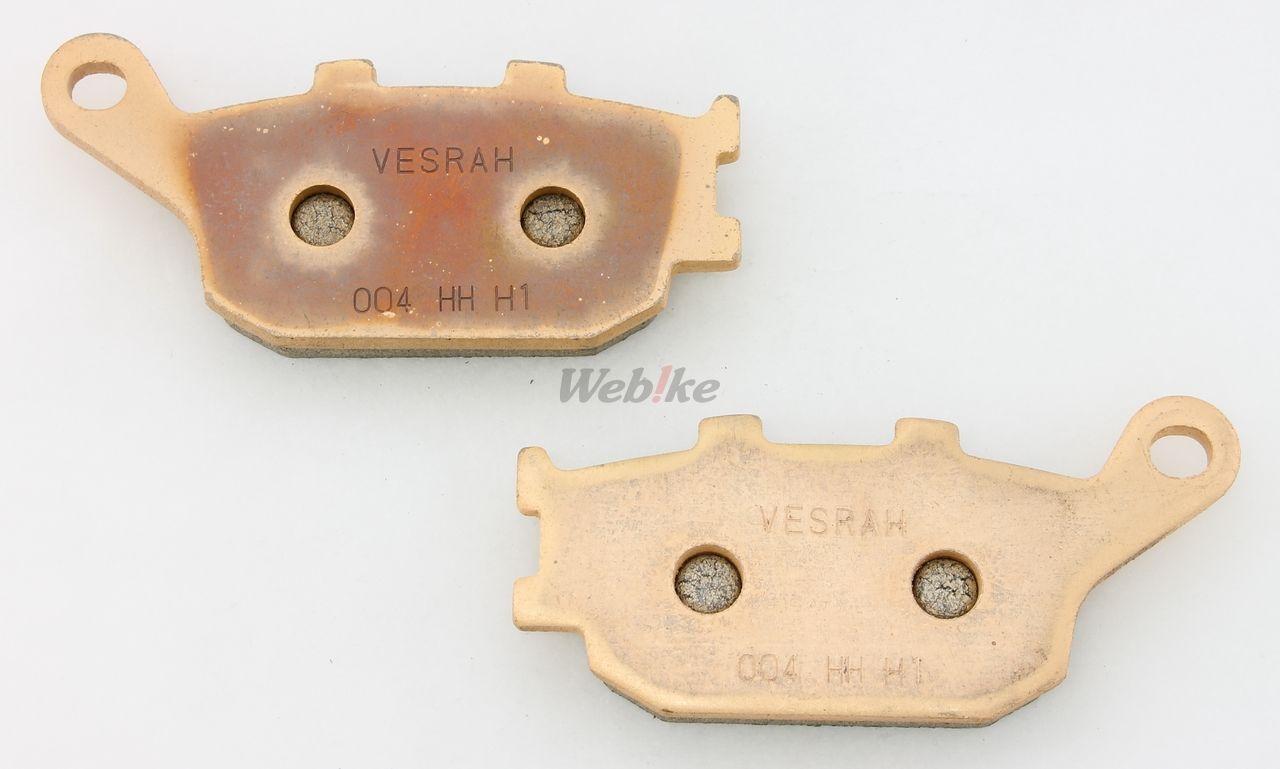 【Vesrah】金屬熱燒結煞車皮  - 「Webike-摩托百貨」