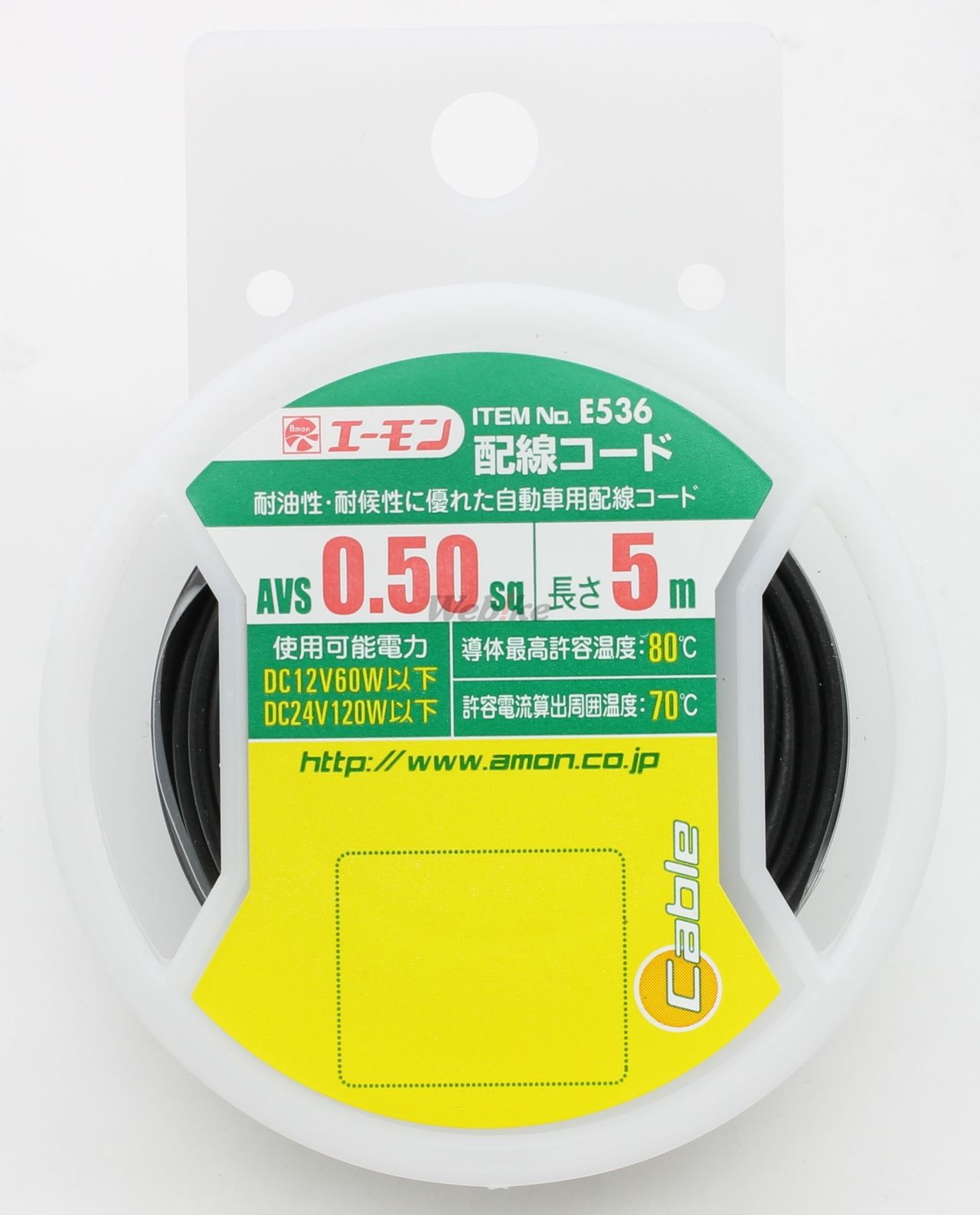 【amon】電線 - 「Webike-摩托百貨」